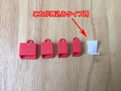 switch-adapter-001